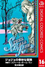 SBR Color Comics v16.png