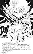 Volume1005-Hiroyuki Takei .jpg
