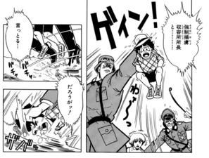 Koichi Mugikari Caught and Punished.png