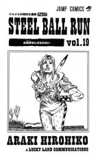SBR Volume 19 Illustration.png