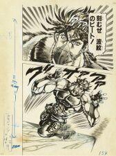 Wj-1988-26-p134.jpg