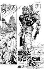 Chapter 145 Bunkoban.jpg