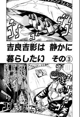 Chapter 344 Bunkoban.jpg