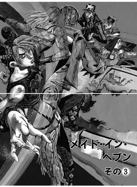 SO Chapter 151 Cover B Bunkoban.jpg