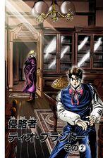 Chapter 3 Cover B.jpg