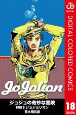 JJL Color Comics v18.png