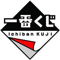 Ichiban Kuji.jpg