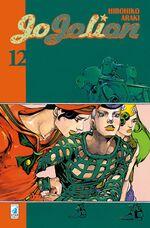 Italian JJL Volume 12.jpg