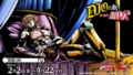 DIO's Mansion-2.png