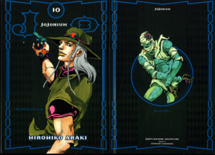 JJN 10 Cover.png