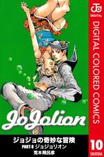 JJL Color Comics v10.png