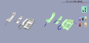 Phone2P4-MSC.png