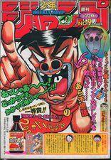 Weekly Jump February 14 2000.jpg