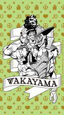 JOJOTHEWORLDOingoBoingoWakayama.jpg