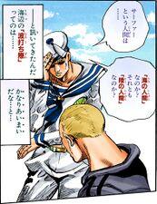 Ojiro and Kira.jpg