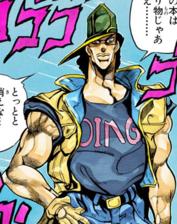 Oingo Infobox Manga.png