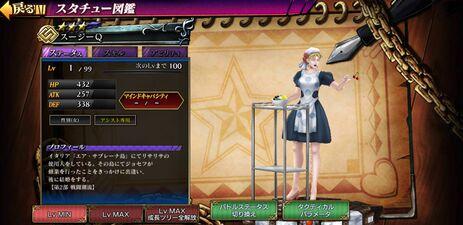 DR2SuziQ3star.jpg