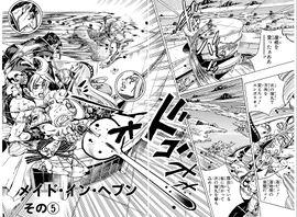 SO Chapter 153 Cover B Bunkoban.jpg