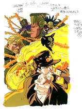 V Jump 02-1993 Cel 1.png