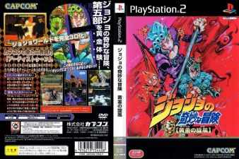 PS2jap cover.jpg