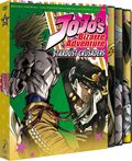 Stardust Crusaders Part 2 (Spanish DVD).jpg