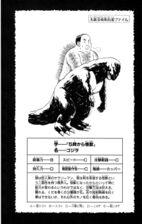 Taizo Vol 2 02 120.jpg