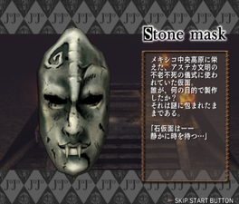 StoneMaskProfilePS2.png