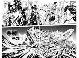Chapter 133 Cover B Bunkoban.jpg