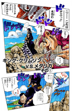 Chapter 544 Cover A.png