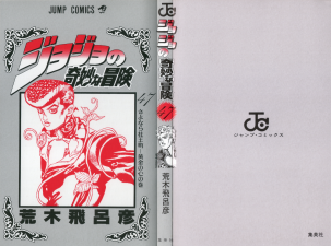 Volume 47 Book Cover.png