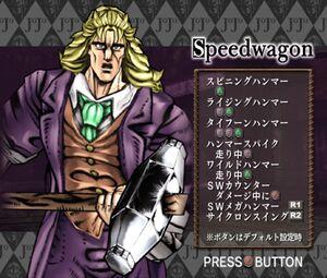 SpeedwagonHammerPS2.jpg