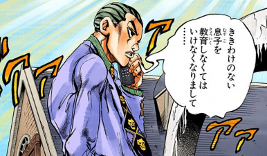 Kira calling his boss.png