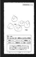 Taizo Vol 1 01 042.jpg