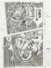Wj-1995-1-p079.jpg