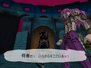 PS2 Diavolo and Requiem.PNG