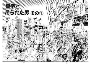 Chapter 140 Cover B Bunkoban.jpg