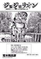 JJL Chapter 63 Magazine.jpg