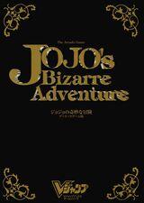 JoJo Arcade Guide book.jpg