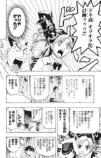 Taizo Vol 5 05 046.jpg