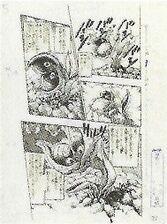 Wj-1995-1-p073.jpg
