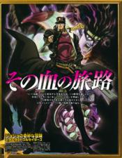 Animedia July 2015 Pg. 65.png