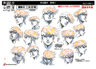 Ishimoto Rohan Faces - T.R MS.png