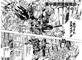 SO Chapter 49 Cover B Bunkoban.jpg