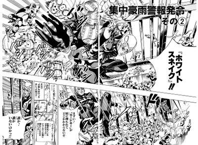 SO Chapter 49 Cover B Bunkoban.jpg
