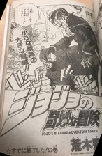 Chapter 280 Magazine.png