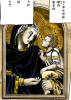 VA Ch 33 Madonna dei Tramonti.png