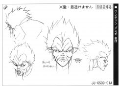 Wang anime ref (1).jpg