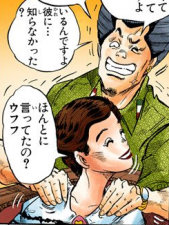 Koichi's Mom Happy To Be Praised.png