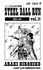 SBR Volume 14 Illustration.png