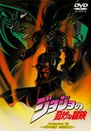 Japanese Volume 13 (OVA).jpg